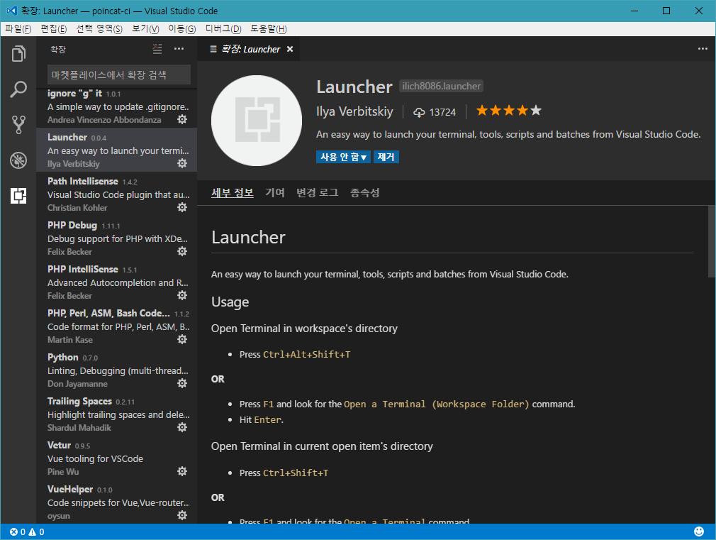 vscode_launcher.png